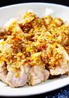 レンジ4分★ぷりぷり鶏もも肉ピリ辛油淋鶏