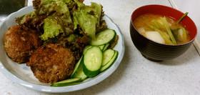 自作ハンバーグ&カブの味噌汁