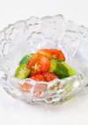 夏野菜のオリーブオイルサラダ
