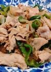 豚肉と玉葱とピーマン炒め