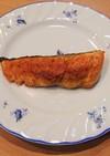 秋鮭のムニエル カレー風味