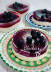 可愛い♡簡単 ブルーベリー チーズケーキ