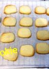 卵なし*気分屋の30分でお手軽クッキー