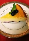 簡単美味!ブルーベリーチーズケーキ♪