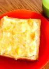 卵マヨトースト