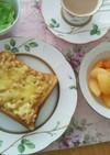 バタバタ小学生の朝食
