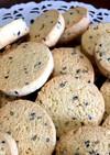 ☆おからクッキー