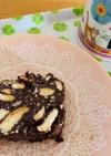 トルコの簡単おやつ☆モザイクケーキ