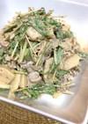 秋の潤い☆梨と豚しゃぶ肉のごま風味サラダ