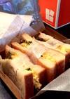 卵のサンドウィッチ ☆☆☆