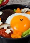 ロコモコ丼弁当