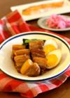 簡単!豚の角煮(シニア向け)