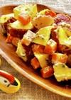 さつま芋と人参のマヨネーズサラダ