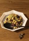 紫蘇オイルペーストを使ったお豆のサラダ
