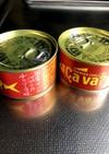 赤いサヴァ缶で簡単ピリ辛おかず