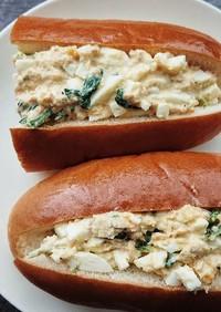 玉子とほうれん草とツナのサンドイッチ
