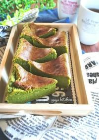 栄養満点☆ソフトケールのチーズケーキ。
