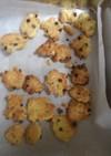 バター不使用のチョコチップクッキー