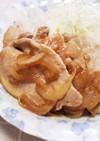 ☆簡単に♪生姜たれで豚肉の生姜焼☆