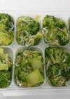 «離乳食»ブロッコリーと小エビの和風餡