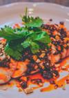 簡単美味な四川風サラダチキン