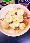 [腸活]オートミール&もち麦飽きない朝食