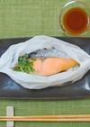 鮭の包み焼き シークヮーサー醤油