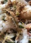 納豆と中華ニラもやしのまぜご飯