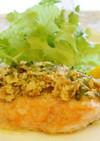 秋鮭のアーモンドバター焼き