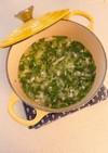 香味野菜とくずし豆腐のスープ