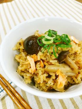 鮭と佃煮の炊き込みご飯