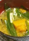 かぼちゃとニラのお味噌汁♪