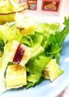 サツマイモのフリッターサラダ
