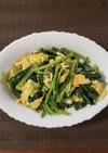 小松菜と卵の炒め物