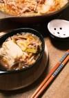 豚♥️キムチ鍋