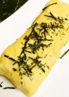卵黄:卵白=2:3のワケあり出汁巻玉子●