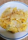 美味!甘口な(^o^)v玉ねぎの卵とじ