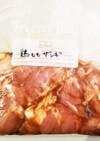 下味冷凍★鶏ももザンギ風1枚揚げ