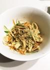基本のさっぱり味◎高野豆腐のサラダ