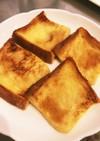 幼児食に☆しみしみフレンチトースト♡