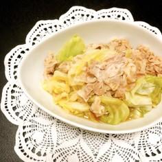 【簡単美味】豚肉とキャベツの和風煮