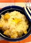 栗おこわ 〜炊飯器で秋の味〜
