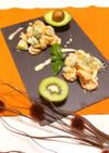 海老マヨとフルーツのコラボ
