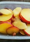 さつまいもとりんごとレーズンのレモン煮