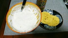糖質制限的スイーツ。満足チーズ風クリーム