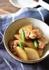 鶏ごぼうと大根のこってり煮【作り置き】