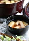 母の味☆煮物みたいなずいきの味噌汁