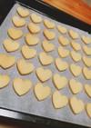 甘さ控えめ簡単さくさく型抜きクッキー