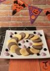 かぼちゃとココアのハロウィンパンケーキ