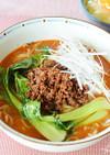 手づくり 炸醬(中華の肉味噌)で担々麺♪
